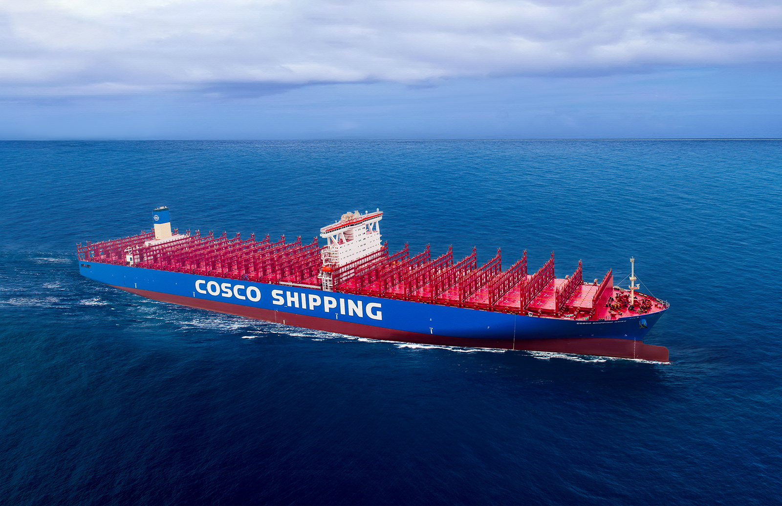 mv-cosco-shipping-aries