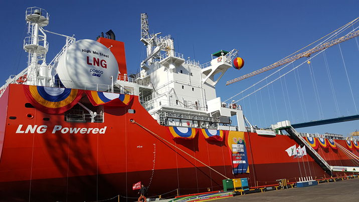 LNG-fuelled bulk carrier