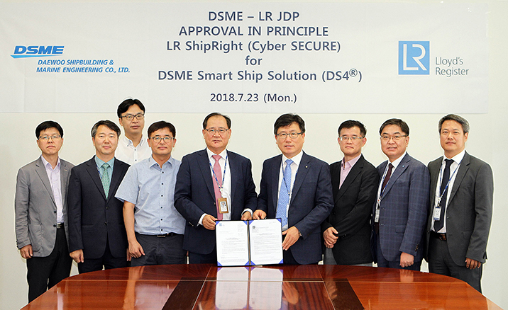 DSME cyber security AiP